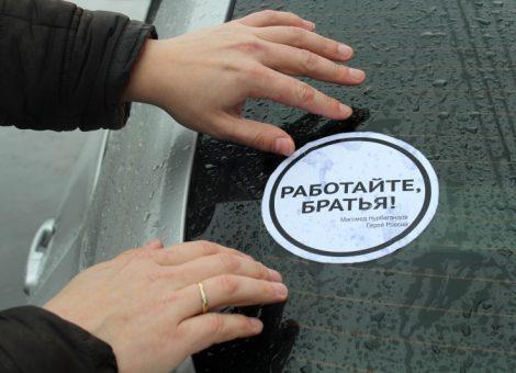 Орловская область акция