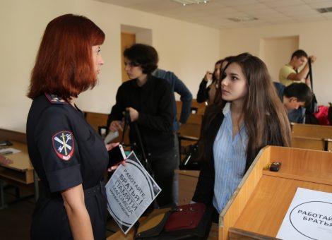 Крым поддержал акцию