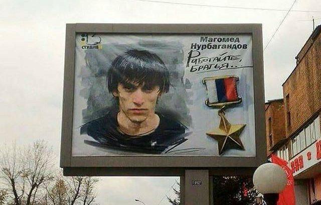Работайте Братья Иркутск