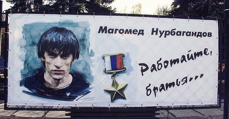 Баннер в Красноярске