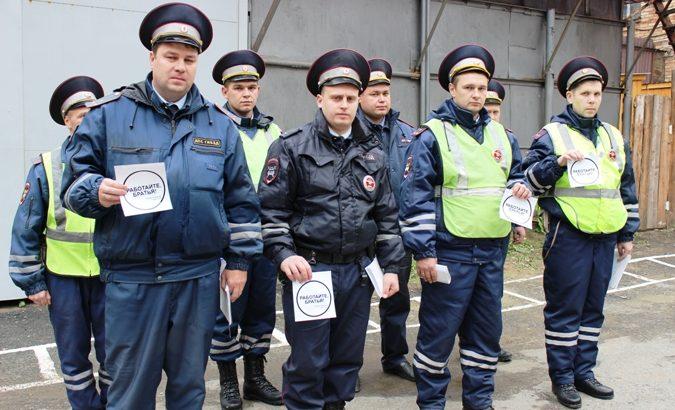 Акция Алапаевск