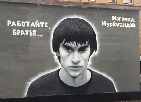Работайте Братья граффити