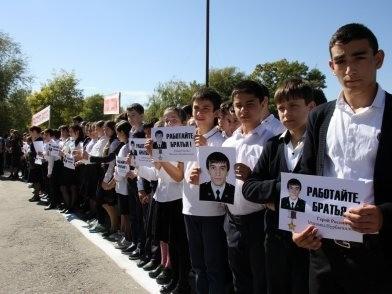 Акция памяти братьев Нурбагандовых