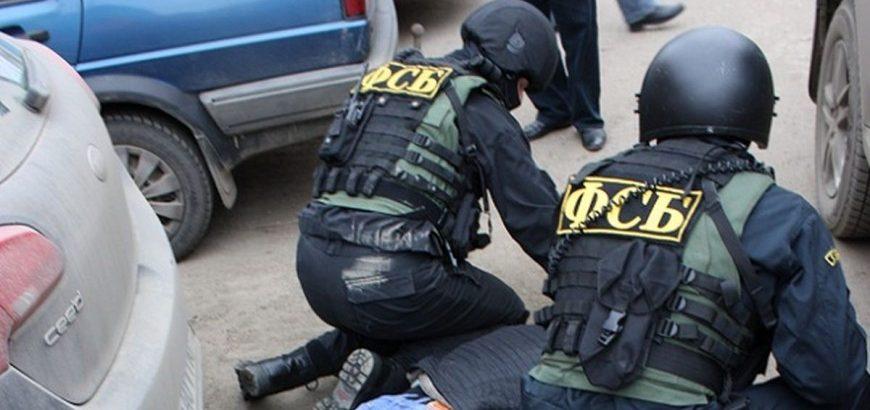 ФСБ задержание