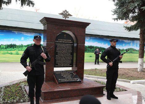 Мемориал сотрудникам полиции