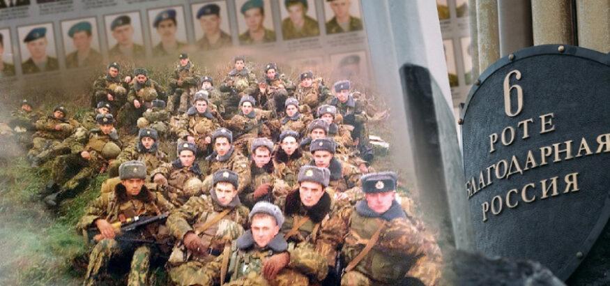 6 рота Псковские десантники
