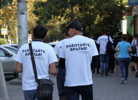 Работайте Братья Дагестан