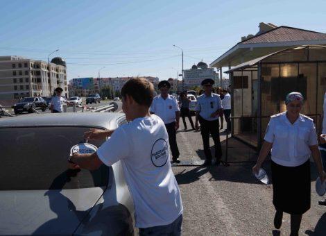 Сотрудники Ингушетии присоединились к акции