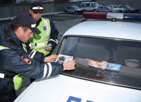 Новосибирск акция Работайте Братья