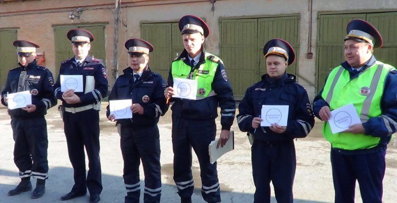 Полиция Богдановича