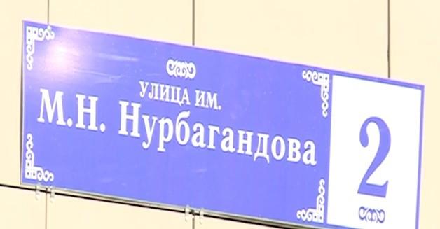 Улица Магомеда Нурбагандова в Грозном