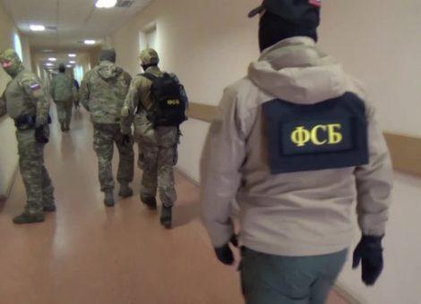 ФСБ пресекла деятельность террористов